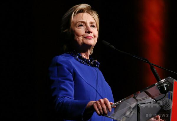 ウィキリークスのメール暴露はロシアと結託、クリントン氏が非難