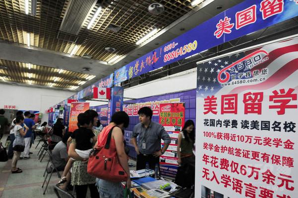 中国国外で学ぶ中国人学生、初めて60万人突破 2017年の留学者数