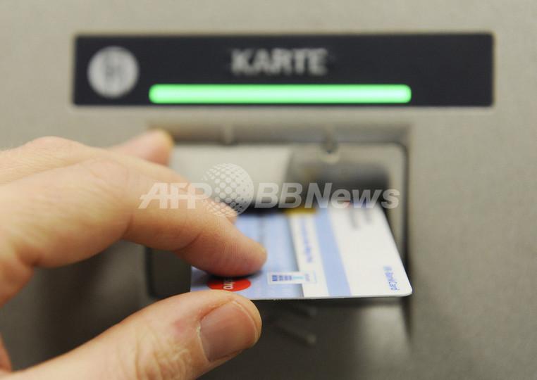 10年遅れのY2K問題、銀行カード3000万枚に使用不能の恐れ