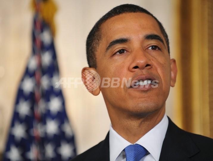 オバマ米大統領、国際疾病対策に6年で630億ドル