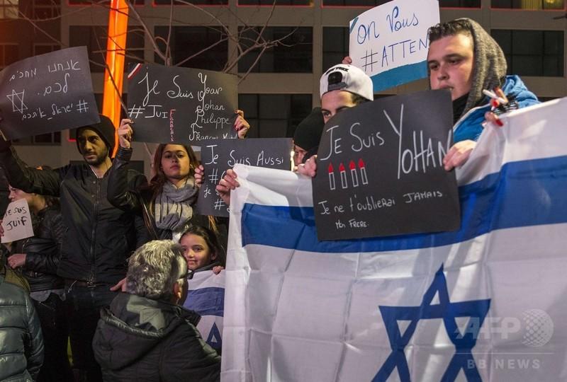 相次ぐ反ユダヤ主義の暴力、国外移住も視野に フランス