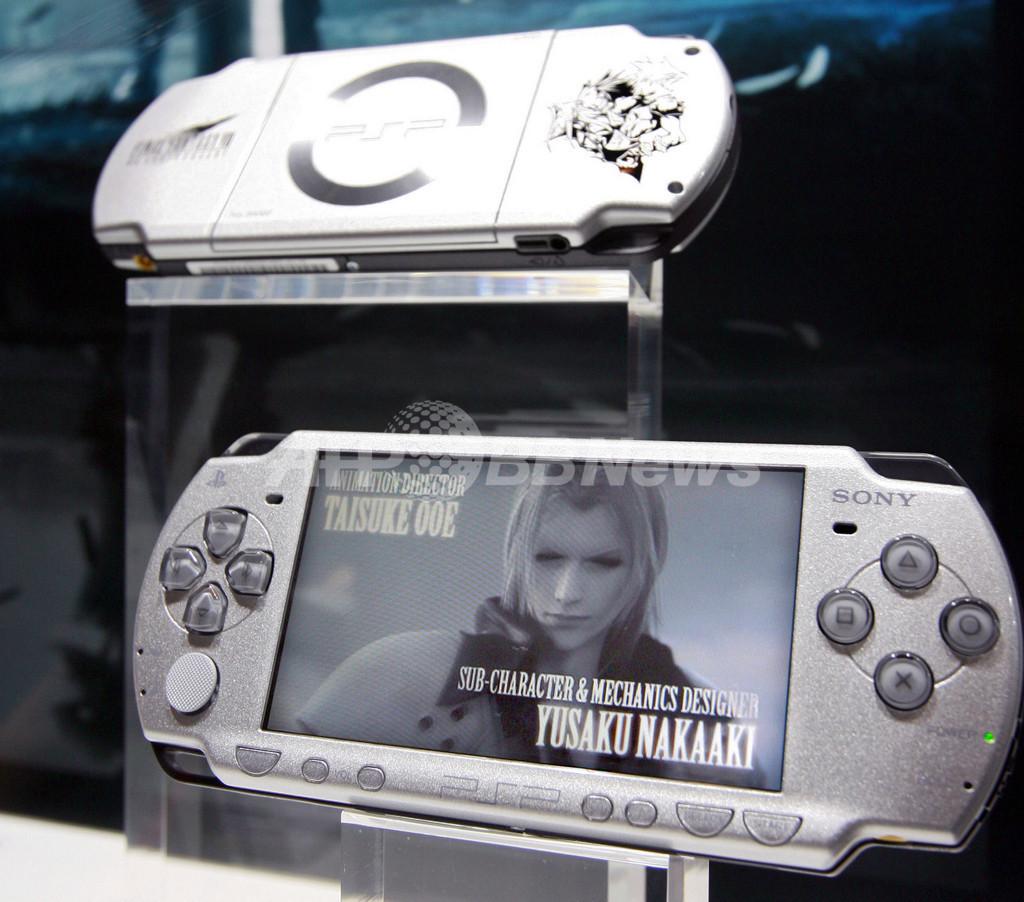 ソニーが9月に新型PSPを発売