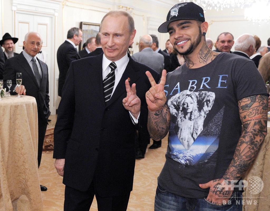 ロシア人気ラッパー、YouTube史上最多の低評価 公開MVで政府称賛
