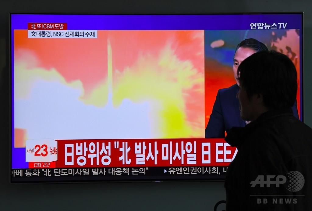 北朝鮮「核戦力完成」、新型ICBMの発射実験に成功 米全土を射程