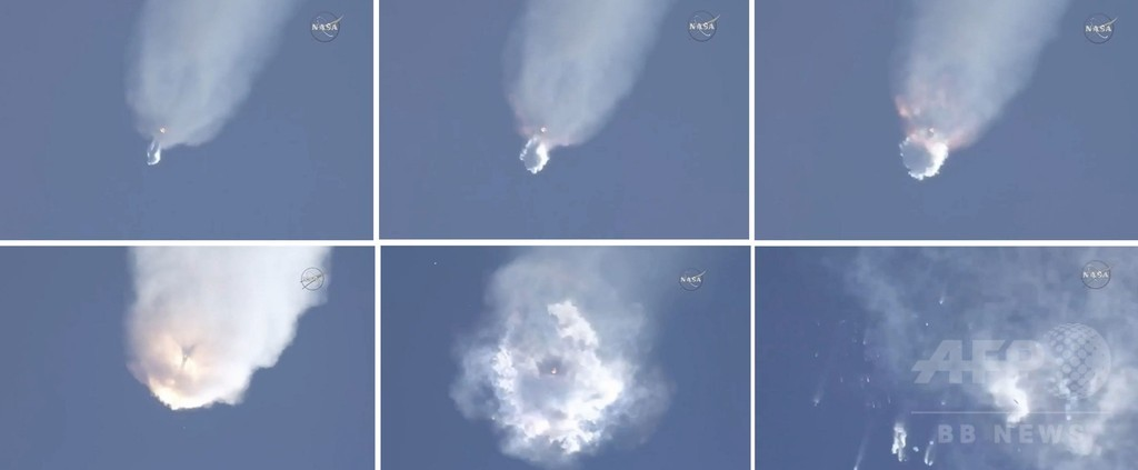 ISSへの補給船載せた米社のロケット、打ち上げ直後に爆発