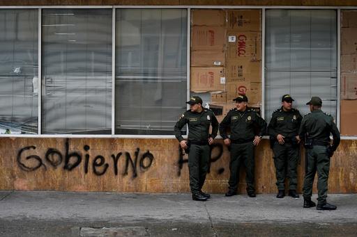 コロンビアの警察署で襲撃、警官3人死亡 武装勢力の犯行か