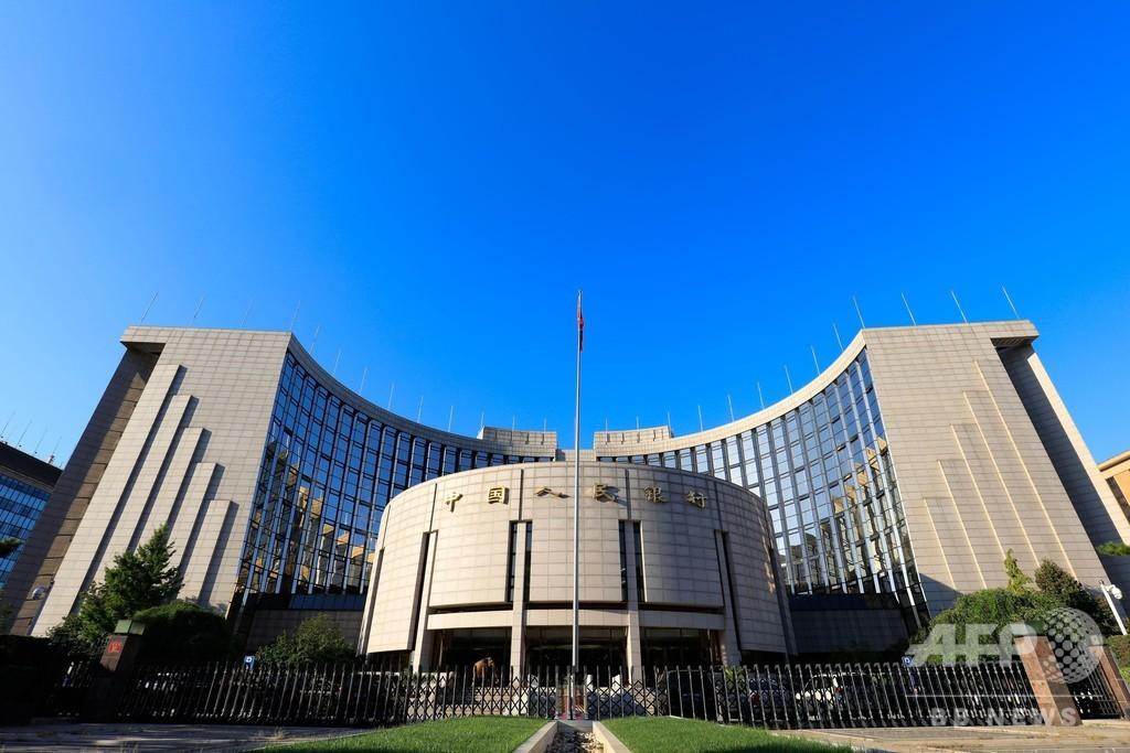 デジタル通貨の発行を否定、中国中央銀行