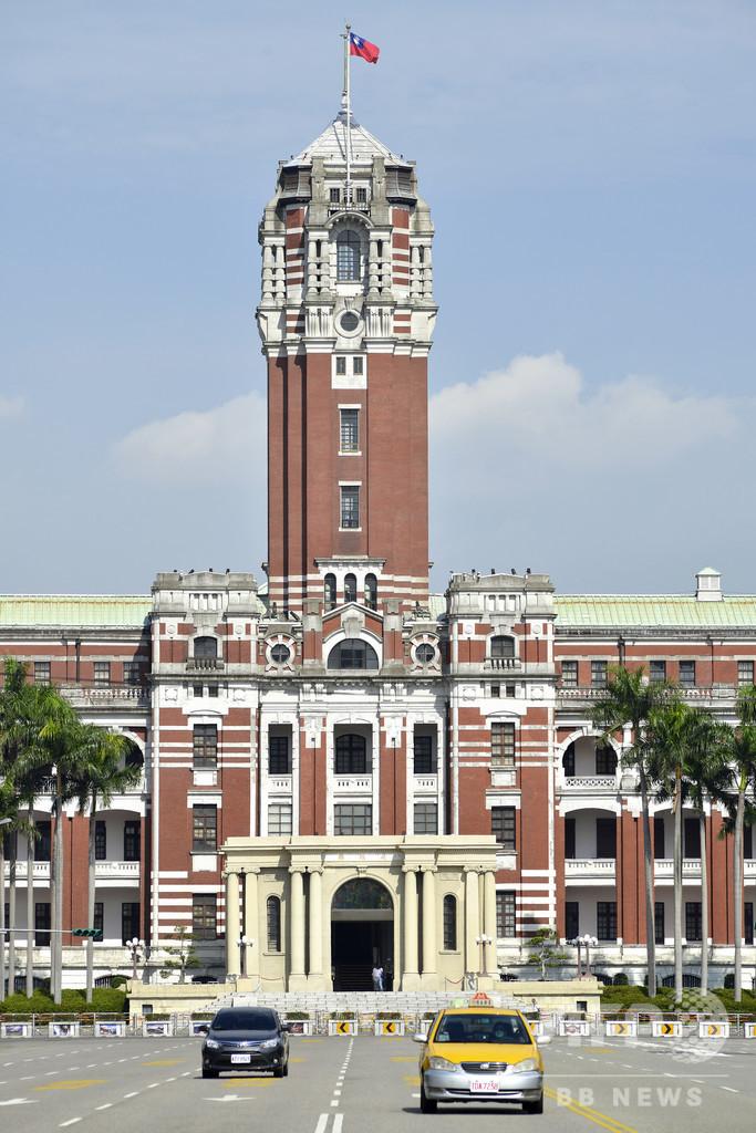 「総統府での1泊、無料招待」 台湾が提案、観光客誘致狙う
