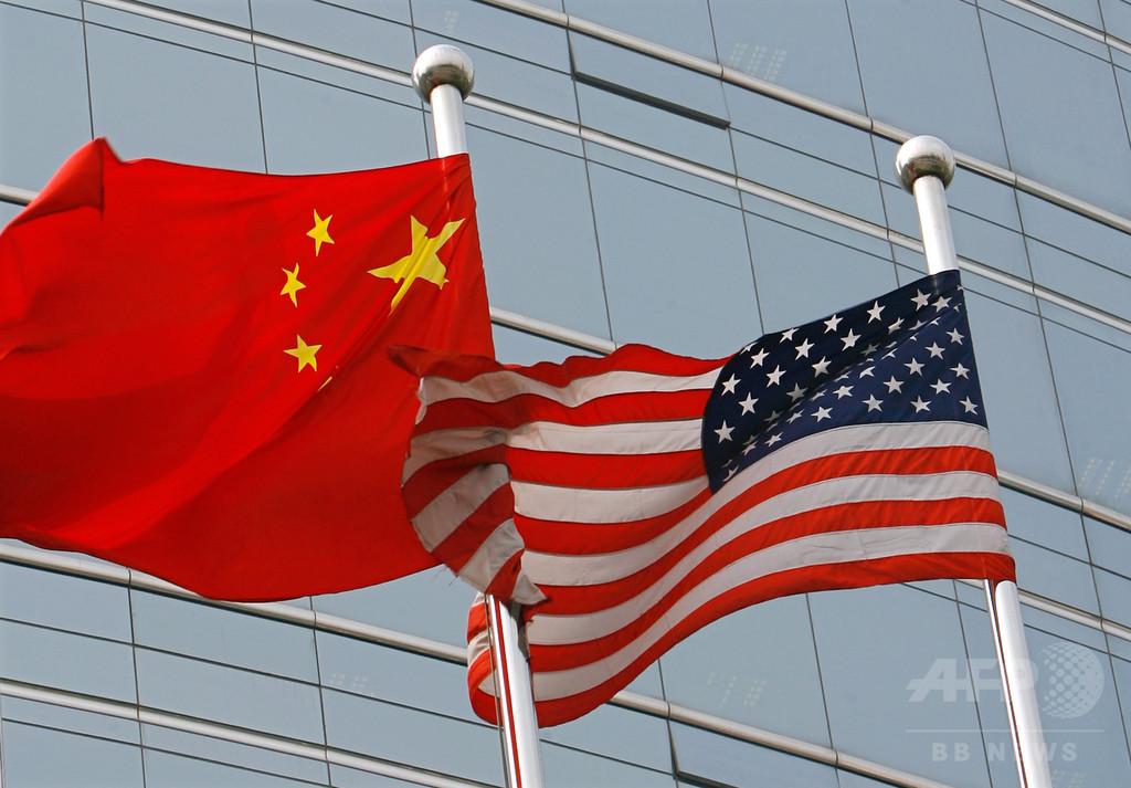 米政府職員の個人情報に不正アクセス、約400万人 中国が関与か