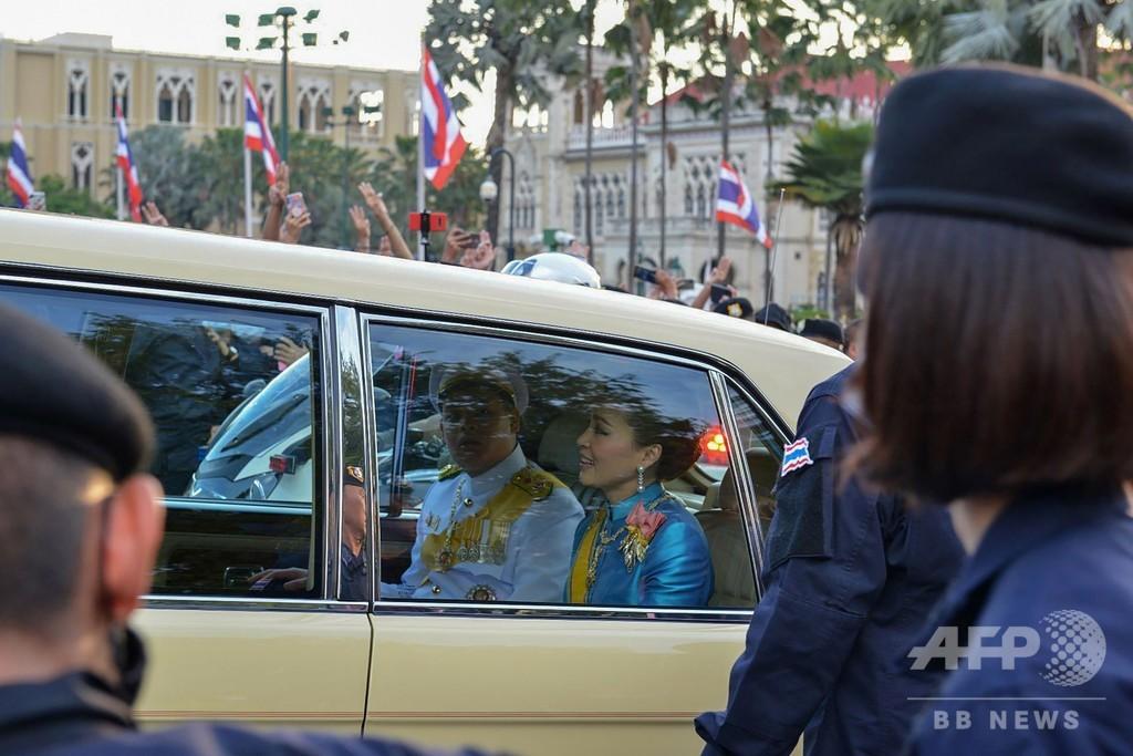 「王妃への暴力試み」 民主派デモ参加者2人逮捕 タイ