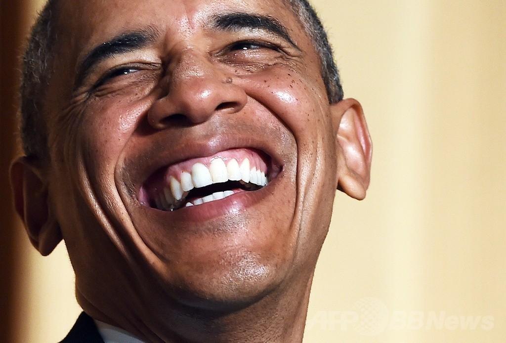 オバマ政権の自虐ギャグも、米ホワイトハウス記者会の夕食会