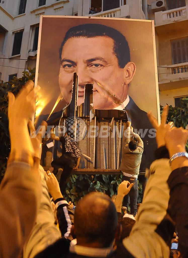 大規模デモを前にエジプトでインターネット遮断