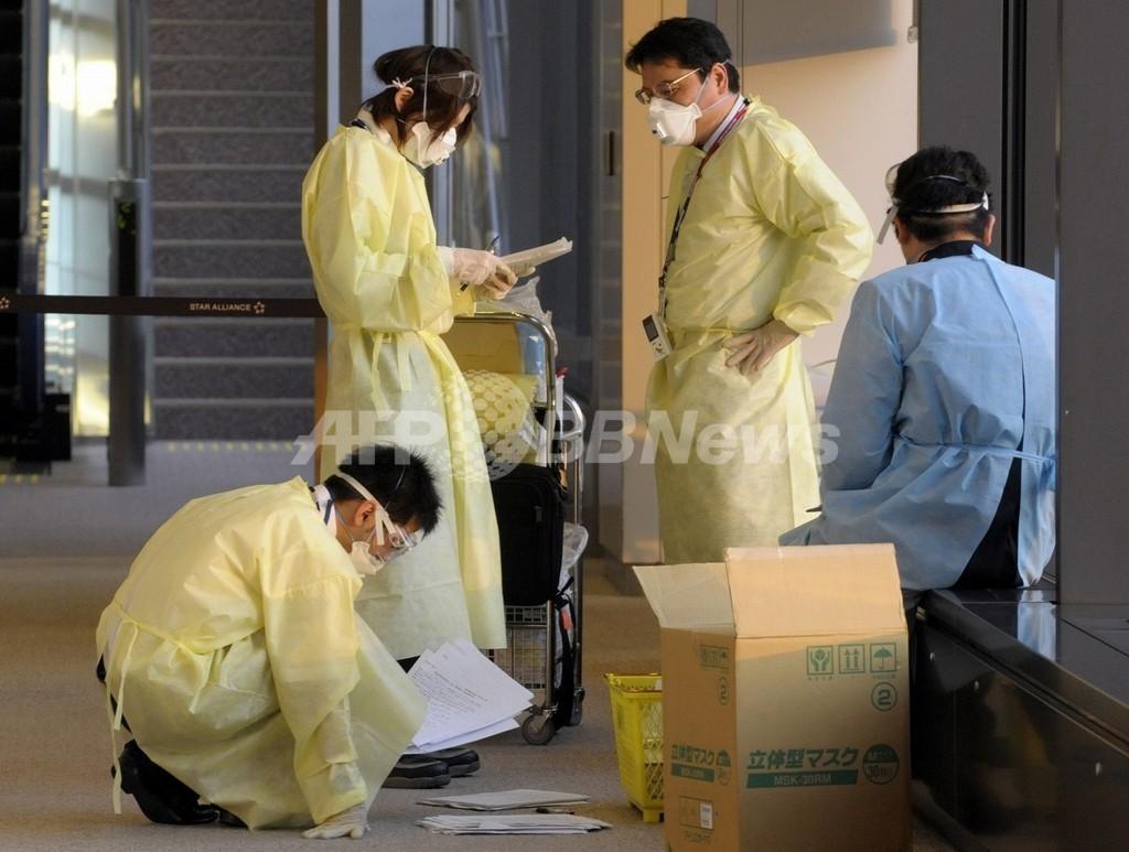 日本国内で初の感染者確認、大阪の高校教員と生徒2人