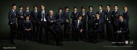 「アルフレッド ダンヒル」、サッカー日本代表のオフィシャルスーツ発売へ