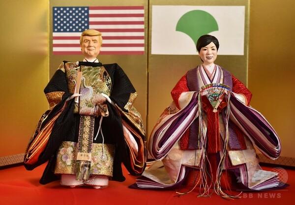 注目政治家がそろい踏み?トランプ氏と小池氏のひな人形お披露目