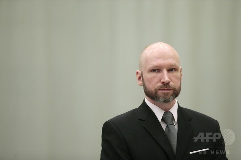 ノルウェー、半自動小銃を禁止へ 2011年に銃乱射事件