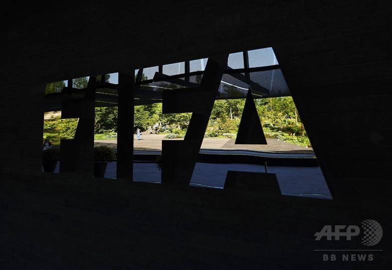 FIFA汚職疑惑、53件の資金洗浄の疑い スイス当局