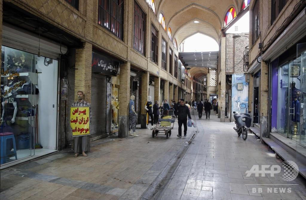 新型コロナ、イランでの死者数が1500人超に 感染者数は2万人超え