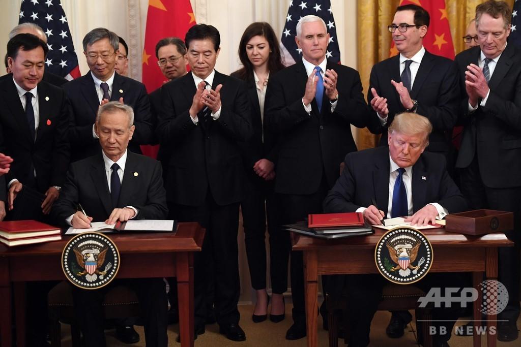 トランプ氏、中国との「第1段階」貿易合意に署名