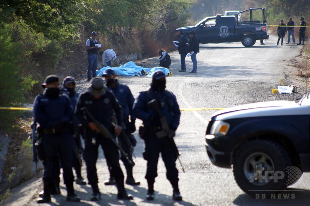 メキシコの殺人件数、過去最悪に 昨年2万5000件超