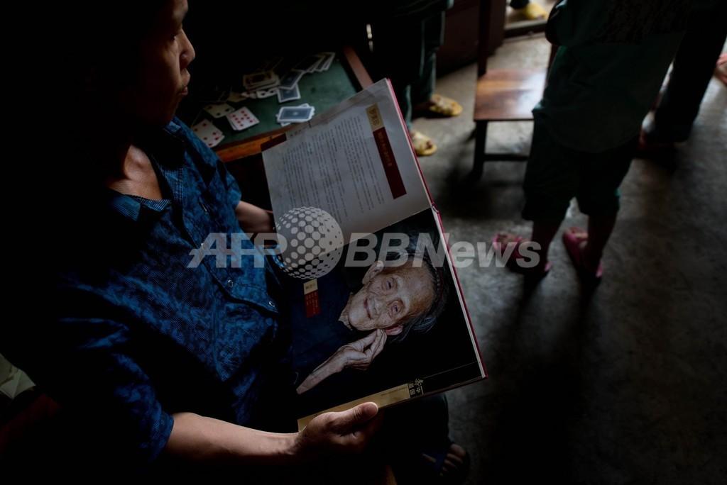 世界最高齢だった?自称127歳の中国人女性が死去