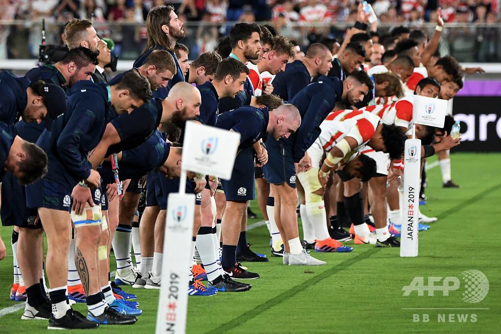 スコットランドがラグビーW杯不適切発言に「遺憾の意」、罰金受け入れ