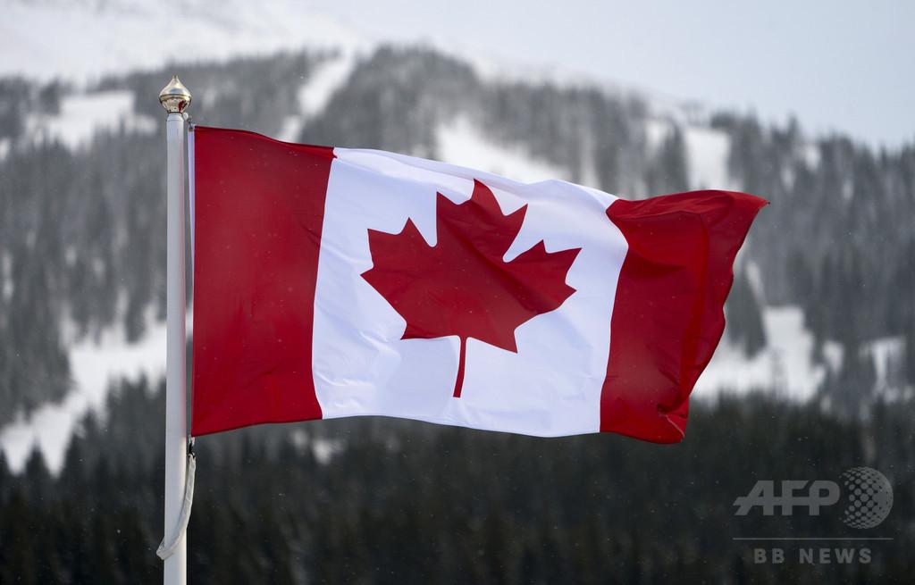 カナダ連邦裁、情報機関CSISに国外での情報収集活動認めず
