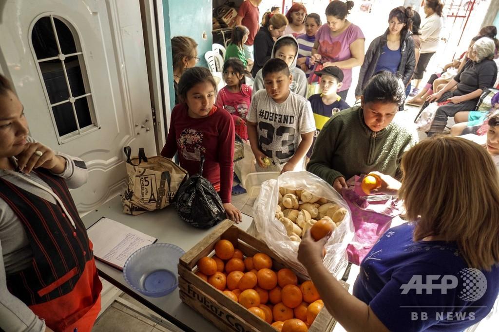 ペソ急落のアルゼンチン、貧困層の困窮 より深刻に