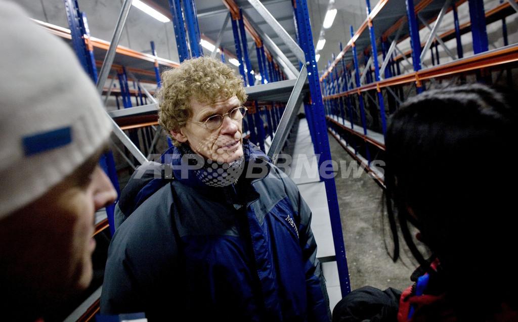 「地球最後の日」に備えて種子保存の「箱船」、ノルウェーにきょう開設