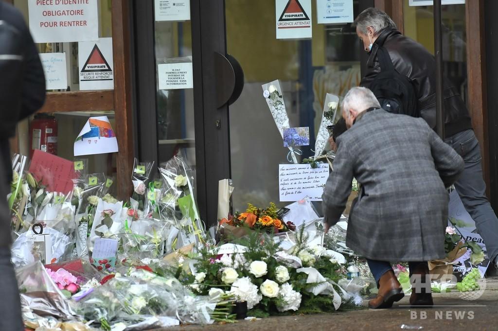 仏の教師殺害、生徒2人に共犯容疑 予審開始