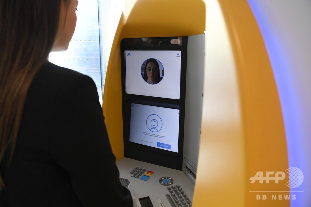 顔認識システム、非白人の顔を正しく認識できず 米研究
