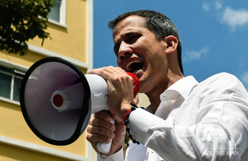 ベネズエラ首都への「全国的なデモ行進」呼び掛け、グアイド氏