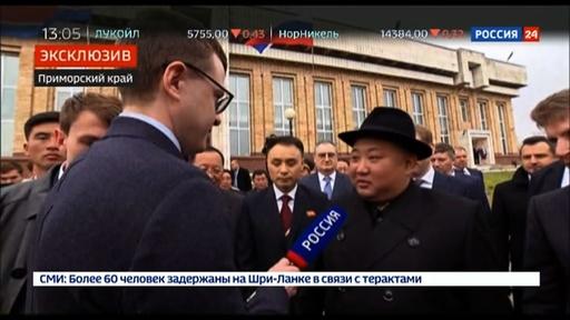 動画:金委員長、プーチン大統領と初会談へ ロシアメディアのインタビューにも初めて応じる