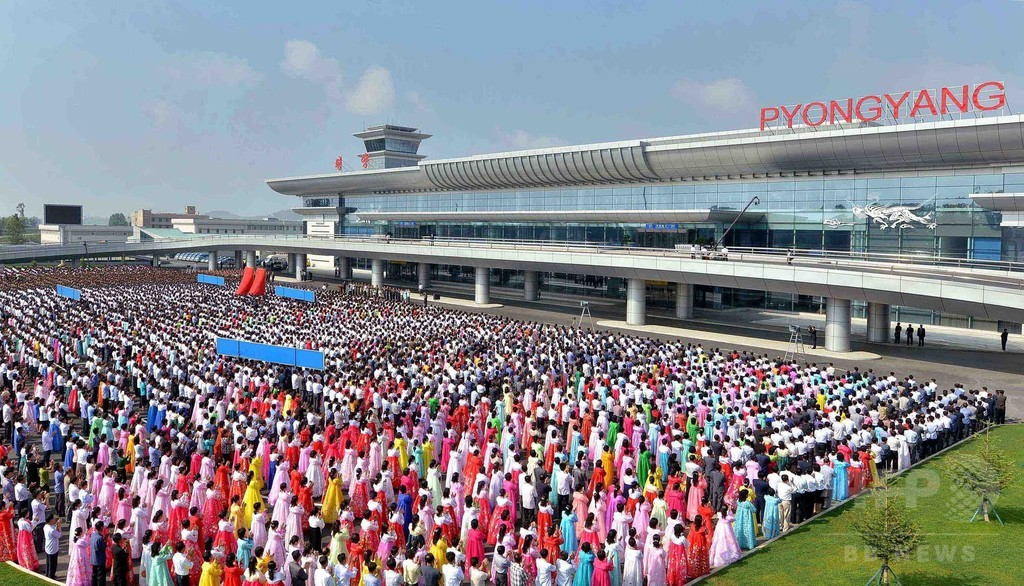 北、平壌国際空港の新ターミナル開業 「将軍の努力の結晶」