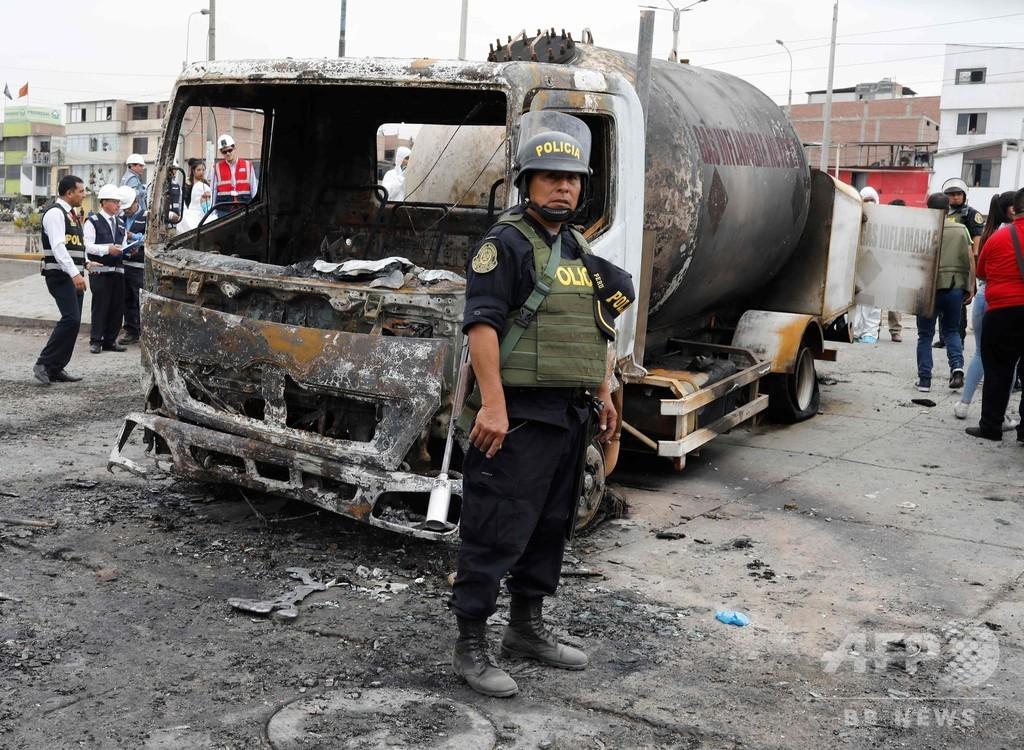 ペルーでタンクローリー爆発、15人死亡 負傷者約50人