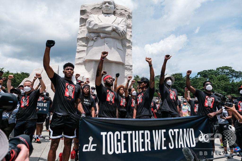 ウィザーズ八村塁らが米首都行進、人種差別など社会問題訴える