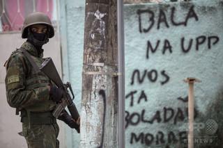ブラジルの殺人事件、10年間で50万人以上が死亡