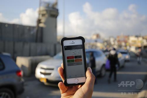 FBの美女、正体はハマス戦闘員…イスラエル兵にハニートラップ