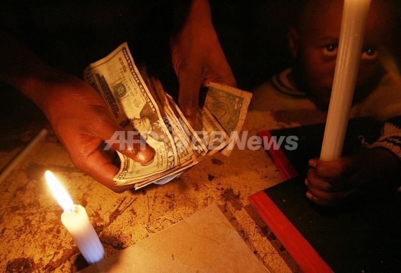 国庫残高1万9700円、ジンバブエ財務相が公表