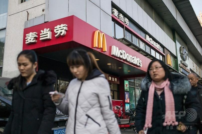 米マクドナルド、中国事業の経営権売却へ 約2400億円