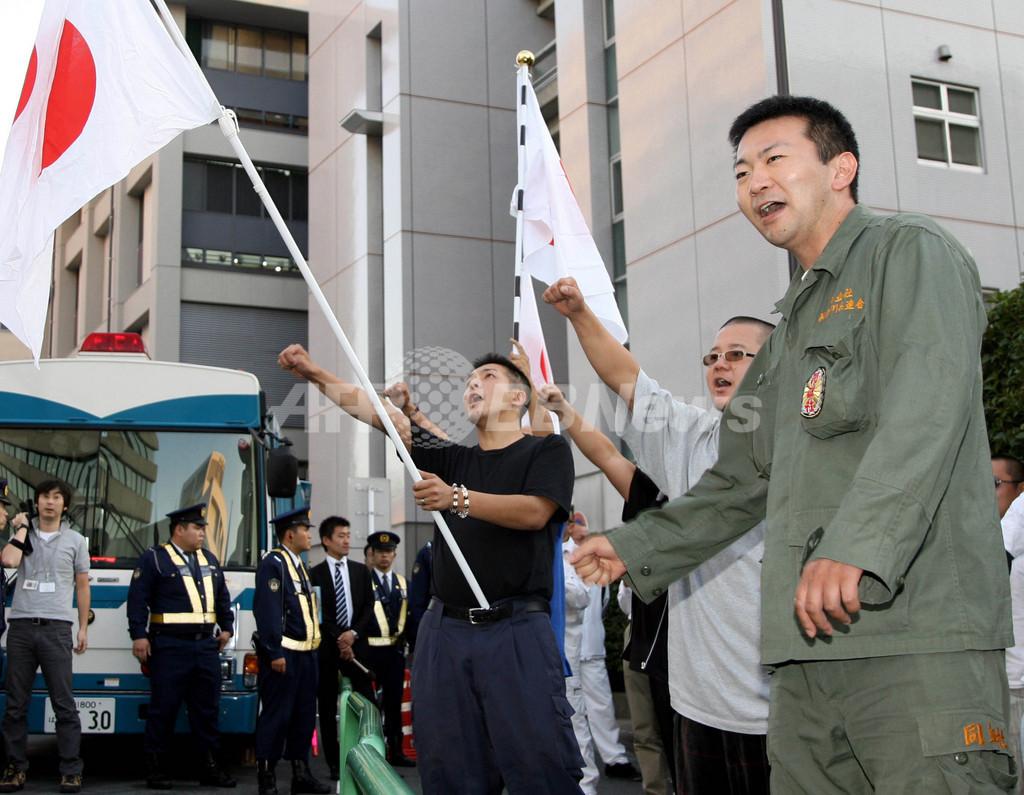 朝鮮総連前でナタで腕切る、元右翼の男を逮捕 - 東京 写真1枚 国際 ...