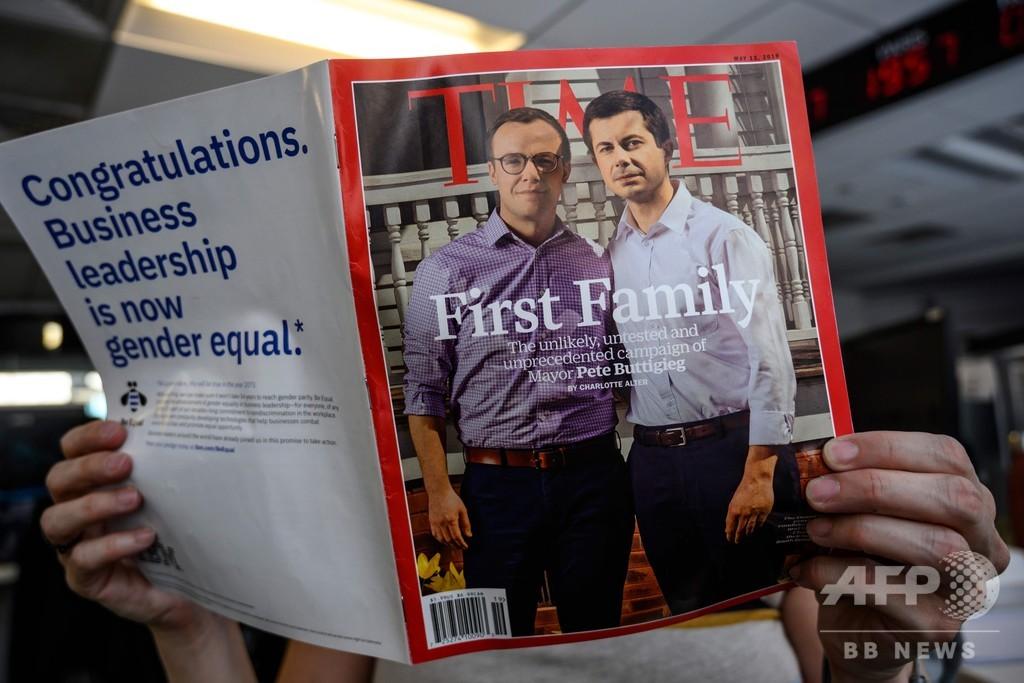 トランプ氏、同性愛者の米大統領選出馬は「素晴らしい」