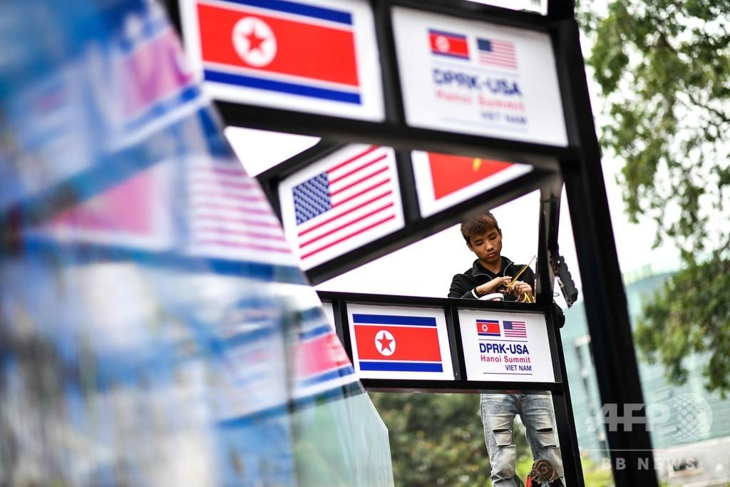 米朝会談で朝鮮戦争の終結宣言の可能性、韓国政府が言及