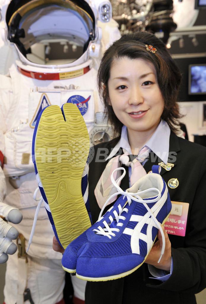 アシックス、宇宙用運動靴を開発