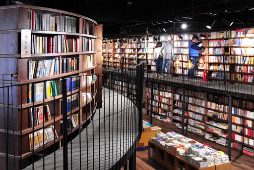 北京市、実際の店舗を持つ239の書店を支援 15億円超を支給