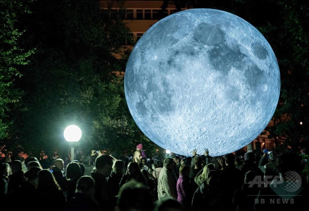 公園に月が落ちてきた? スロバ...