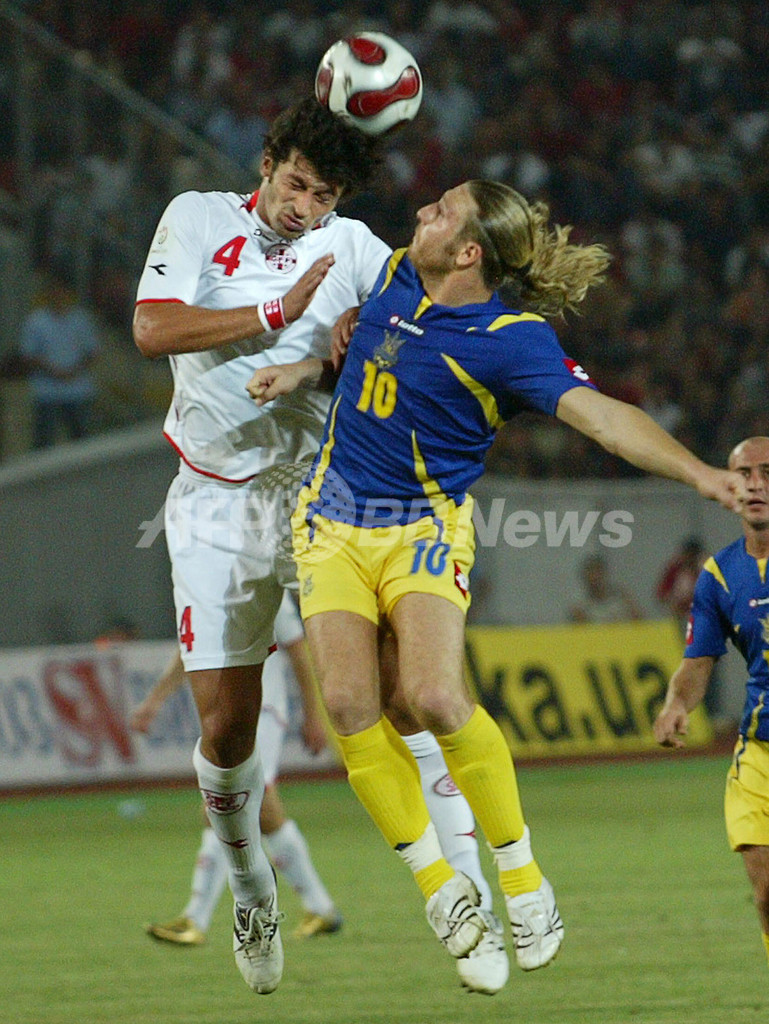 <サッカー 欧州選手権2008・予選>ウクライナ アウェーでグルジアと引き分ける