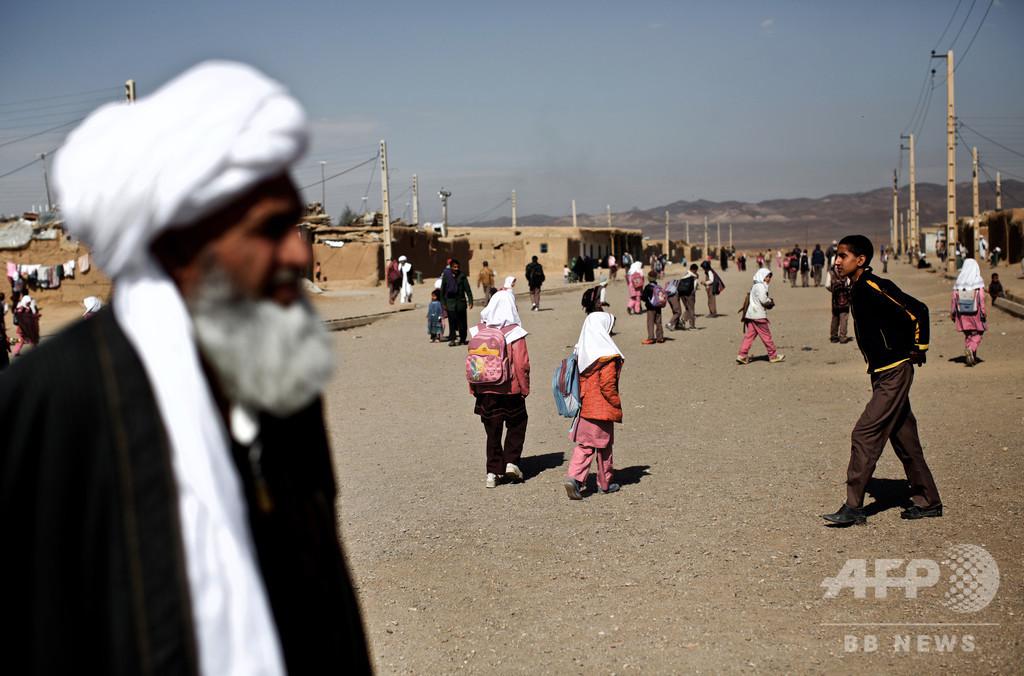 イラン警備隊に追われ?入国試みたアフガン移民らが川で水死 政府が調査へ