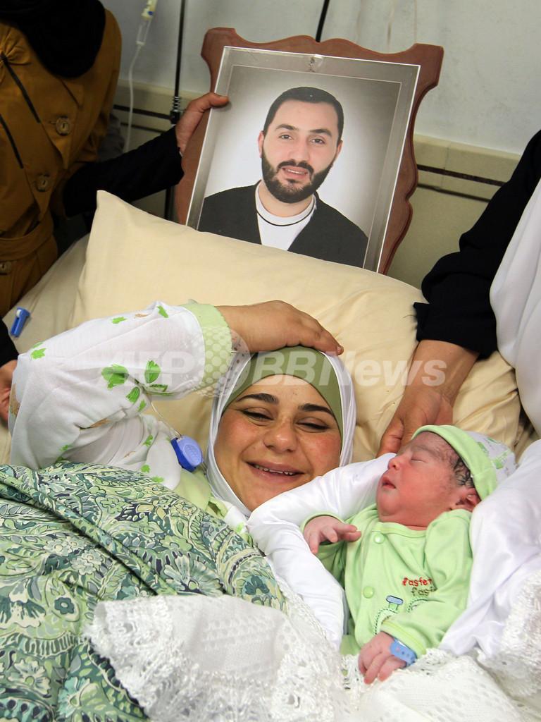 パレスチナ女性がイスラエルで服役中の夫の精子で妊娠・出産