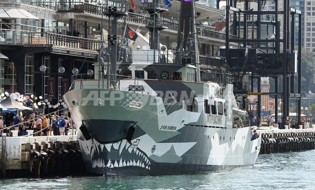 SS捕鯨妨害船「サム・サイモン号」、有名アニメ共作者が寄付